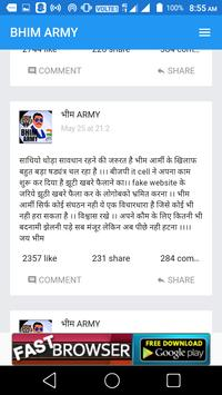 BHIM Army apk screenshot