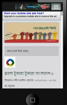 Bangla Blogs apk screenshot