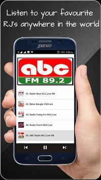 Bangla Live FM Radio - বাংলা লাইভ ফম রেডিও apk screenshot