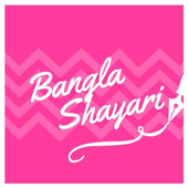 Bangla Shayari icon