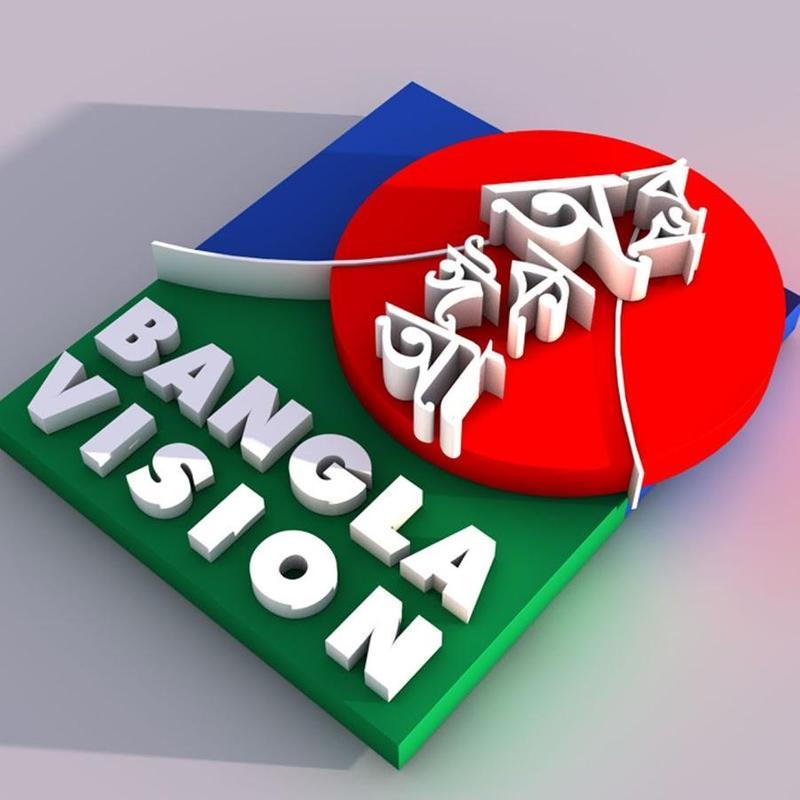 bangla vision tv apk