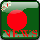 Bangladesh News All icon
