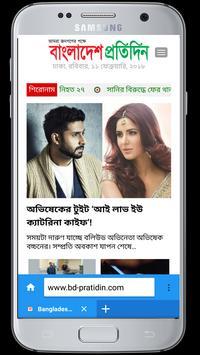 Bangladesh News All screenshot 4