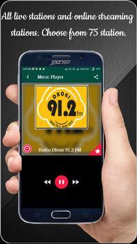 Bengali 24x7 FM Radio apk screenshot