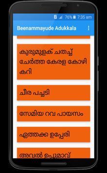 Beenammayude Adukkala Pro apk screenshot