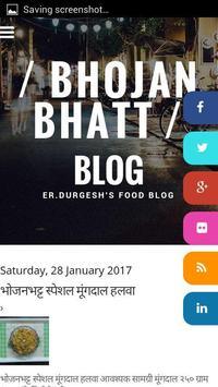 BhojanBhatt screenshot 1
