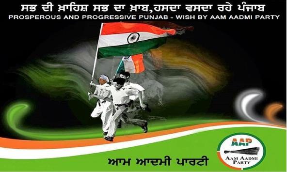 Bhagwant Mann MP Sangrur poster