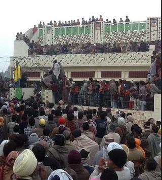 Bhagwant Mann MP Sangrur apk screenshot