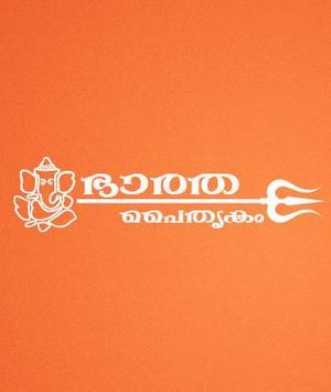 Bharatha Paithrukam poster