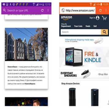 Browser Mini Purple screenshot 1