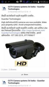 CCTV Camera systems Sri lanka poster