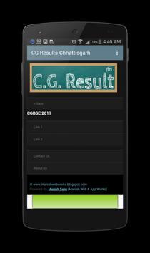 CG Results Chhattisgarh-10th,12th,PRSU,CSVTU,BU screenshot 1