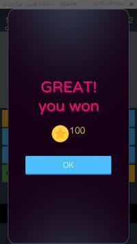 Quiz game intresting and interactive screenshot 1