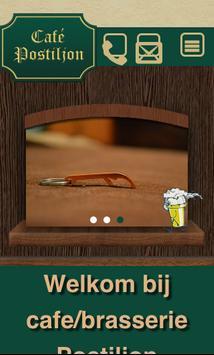 Cafe postiljon apk screenshot
