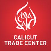 Calicut Trade Center icon