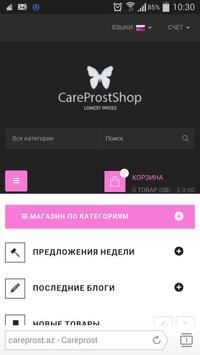 Careprost poster