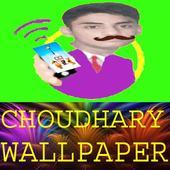 Choudhary Wallpaper icon