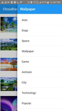 Choudhary Wallpaper screenshot 4