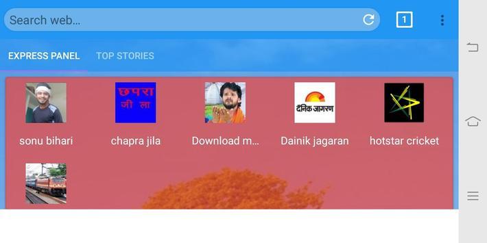 Chapra Zila Browser screenshot 1