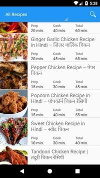 Chicken recipes hindi descarga apk gratis comer y beber chicken recipes hindi poster chicken recipes hindi captura de pantalla de la apk forumfinder Choice Image
