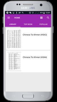 Chinese HSK To Khmer Translate screenshot 2