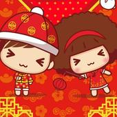 Chinese New Year Wallpaper Offline icon