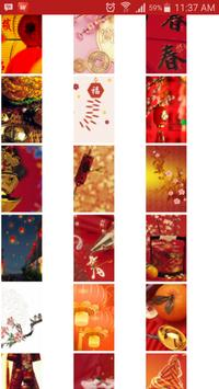 Chinese New Year Wallpaper Offline poster