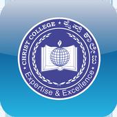 Christ College Malur icon