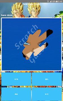 DGB GAME apk screenshot