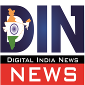 DIN NEWS icon