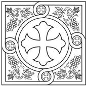 Дидахе | Учение Господа народам мира icon