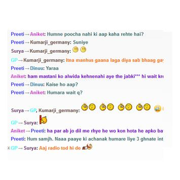 Desi Chat poster