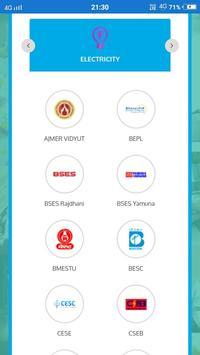 DESI ATM - Samacharonline apk screenshot