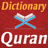 Dictionary Of Quran icon