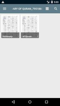 Dictionary Of Quran poster