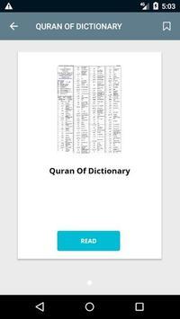 Dictionary Of Quran screenshot 1