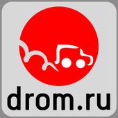 Дром ру. Купить продать авто icon