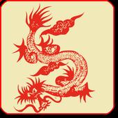Drachenzentrum icon