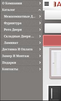 Dveripetli apk screenshot