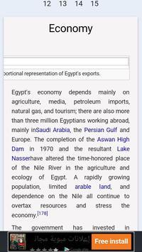 EGYPT apk screenshot