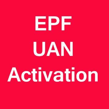 EPF UAN Activation screenshot 3