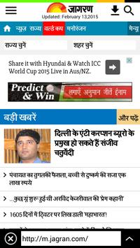 English Hindi Gujarati News apk screenshot