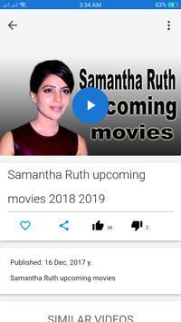 Entertainment News World screenshot 1