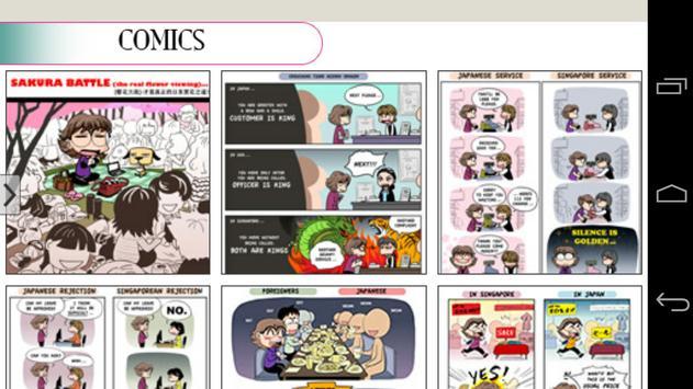 Eva Comics - Singapore Manga apk screenshot