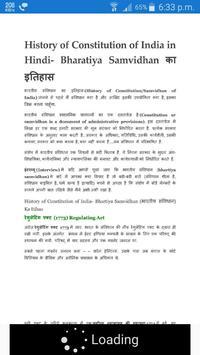 EXAMS PDF apk screenshot