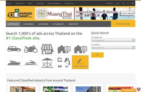 Farangmart.co.th screenshot 4