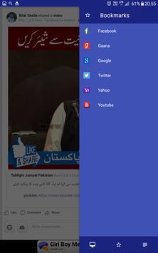 Fast Browser screenshot 1