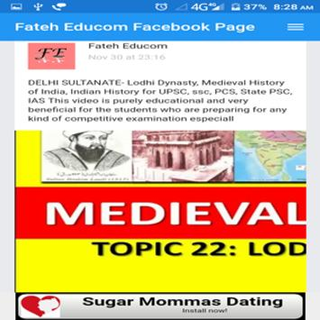Fateh Educom Facebook Page apk screenshot