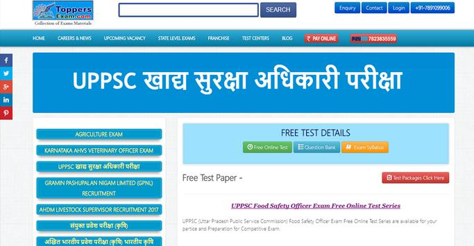 UPPSC Food Safety Officer Exam in Hindi FREE Onlin poster