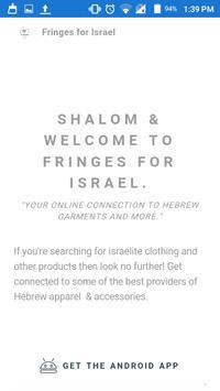 Fringes for Israel apk screenshot